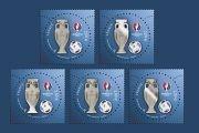 Le timbre officiel de l'UEFA EURO 2016™