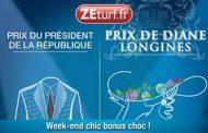 ZEturf : Bonus exceptionnel de 200€ du 11 au 17 juin inclus